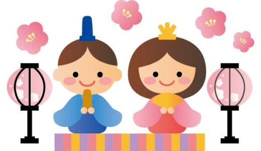 雛人形コンパクトで木製おしゃれモダン!人気でかわいいおすすめ7選