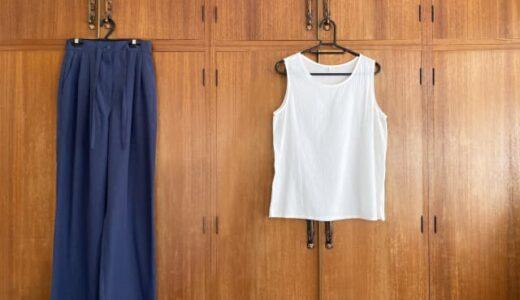 低身長ワイドパンツの裾引きずるのが嫌!ならコレがおすすめ