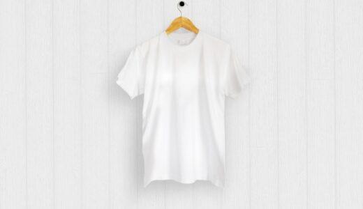 重ね着風付け裾レイヤードシャツ人気おすすめ7選!売ってる店と口コミをご紹介