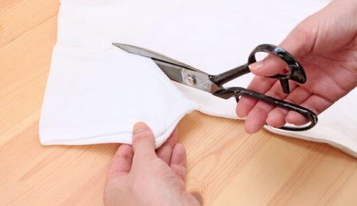 プリーツパンツ切れる!セルフカットで切るだけ裾上げできる切りっぱなしOKはコレ!