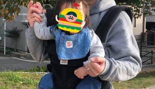 エルゴベビー抱っこ紐オムニ360クールエア新生児から1年間使った口コミレビュー!